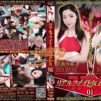 BRFJ-01 Real Fight Women's Pro Wrestling 01 Saya Minami, Mugi Shinonome