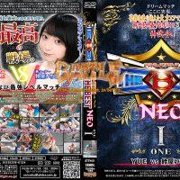 BTTN-01 PRO-STYLE THE BEST NEO I Yue, Ichigo Suzuya