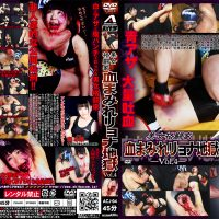 ACJ-04 Beautiful Fighter in Bloody Ryona Hell Vol.4