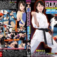 "BGC-02 GODDESS - Goddess Karate two-stage black belt karate ""Kanae Wakana"" challenge to Bonnouji!"