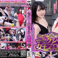 BSXY-02 Sexy Women's Wrestling 02 Arisu Toyonaka, Kanna Shiraishi