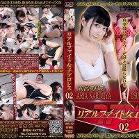 BRFJ-02 Real Fight Women's Pro Wrestling 02 Tsukasa Nagano, Aria Narimiya