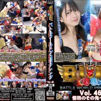 BW-46 Battle World Professional Boxing Vol.46 Beyond Passion ... Arisu Toyonaka, Aina Nagase