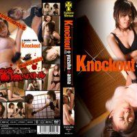 SWH-005 Knockout Umehara Anna, Asa Umiyuduha
