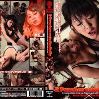 SWH-007 It Punches Onto The Belly Aine Yuu, Hidaka Yuria (Aoyama Hiyori)