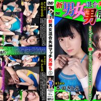 KDSS-05 New mixed gender syncope man win 5 Satomi Honda, Arisu Otsu
