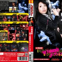 ATHB-32 MMA Boxing Underground Investigator Woman Shinohara Nami