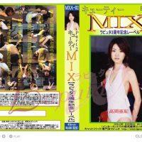 MXA-02 - Cuty Mix Wrestling 02 Aki Takaoka
