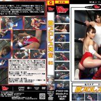 PMID-106 Dark Pro Wrestling Retsuden 01 Hidaka Yuria (Aoyama Hiyori), Himeno Yuzu