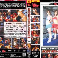 PMID-110 BODY Boxing Showdown SP GIGA Costume Yuna Mizukami, Harada Misa, Mari Anna
