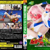 JMSZ-36 Explosion Maiden Sorrel Purun Debunked The Masked Wrestling Angel Of Identity Nana Asahi Kuroki Ikumi (Asahi Nana)