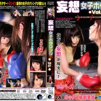 SOJ-07 Delusion Female Boxing Vol.07 Yua Nanami, Mirei Aika