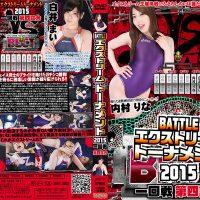 BECT-11 BATTLE Extreme Tournament First round Fourth game Mai Shirai, Rina Uchimura