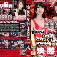 BECT-14 BATTLE Extreme Tournament Final Maria Wakatsuki, Rina Uchimura