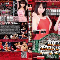 BECT-16 BATTLE Extreme Tournament 2016 First round Second game Nono Maeda, Yui Misaki
