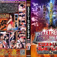 BEPM-01 Extreme Premium Match VOLUME.1 Arare Nishiguchi, Hitomi Maisaka