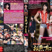 BGF-01 Bonnouji Girl Fight Osakana Pro-wrestling Vol.1 Yukime Shiraishi