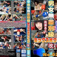 BMMK-02 Gender Open Weight Mixed Boxing Kai No.02 Ako Momona, Arisu Otsu