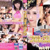 BPLS-11 PRO-LESTLING Special Vol.11 Kou Asumi, Hana Kano