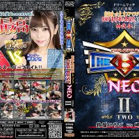 BTTN-02 PRO-STYLE THE BEST NEO II Ichigo Suzuya, Azusa Misaki