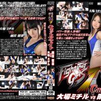 FGV-31 Fighting Girls 7 Catfight Michiru Ohba VS Runa Amemiya