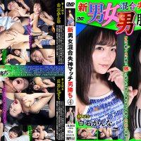 KDSS-04 New mixed gender syncope man win 4 Kanna Shiraishi, Shizuku Tsukino