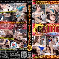 BCMC-01 Custom match CATFIGHT 01 Nao Yuuki, Arisa Kawasaki, Akari Niimura, Tsukasa Nagano