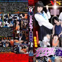 BDM-05 Bonnouji Dream match 5, Idol wrestler complete defeat Mirai Kurusu, Sana Moriho