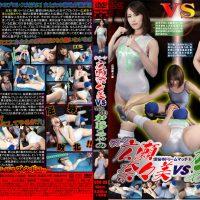 BDM-06 Bonnouji Dream match 6, Queen (Nanami Hirose) vs Ayano Kato