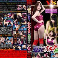 BDM-07 Bonnouji Dream match 7, The top decisive battle! Kyouko Maki vs Yu Shinoda