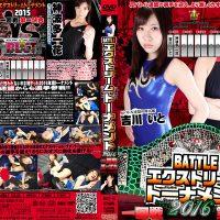 BECT-15 BATTLE Extreme Tournament 2016 First round First game Ichika Kamihata, Ito Yoshikawa
