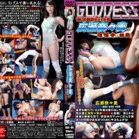 BGC-04 GODDESS - Nanami Hirose a challenge to Bonnoji!