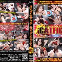 BCMC-02 Custom match CATFIGHT 02 Akari Niimura, Tsukasa Nagano, Ran Nonomiya, Rin Kagura