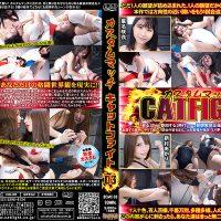 BCMC-03 Custom match CATFIGHT 03 Akari Niimura, Tsukasa Nagano, Yuzu Shinkawa, Sakura Hoshina