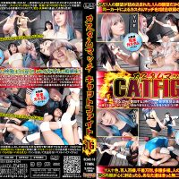 BCMC-16 Custom match CATFIGHT 16 YUE,Ai Kawana