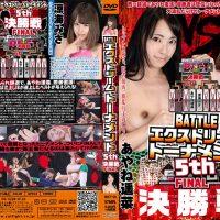 BECT-28 ATTLE Extreme Tournament 5th Final Misa Suzumi, Haruna Ayane