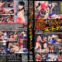 BHUJ-01 Belly Punch Underground Women's Boxing 01 Aina Nagase, Fuuka Nagano