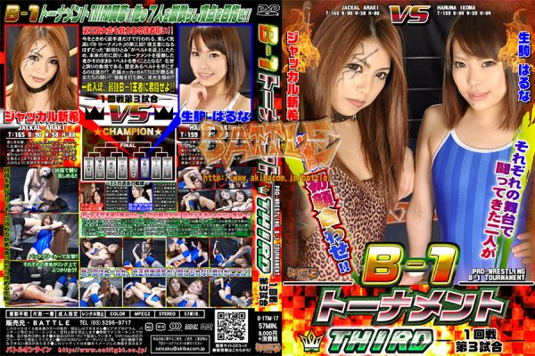 B-1TM-17 B-1 Tournament THIRD First Round third game Jackal Araki, Haruna Ikoma