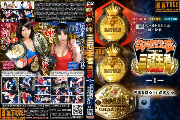 B-3-1 BATTLE presents Triple Crown Championship Chiharu Nakai vs Megumi Haruka