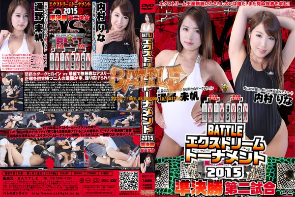 BECT-13 BATTLE Extreme Tournament Semi-final second match Miho Tohno, Rina Uchimura