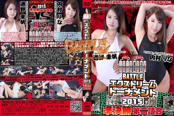 BECT-13 BATTLE Extreme Tournament Semi-final second match Miho Tohno, Rina Uchimura