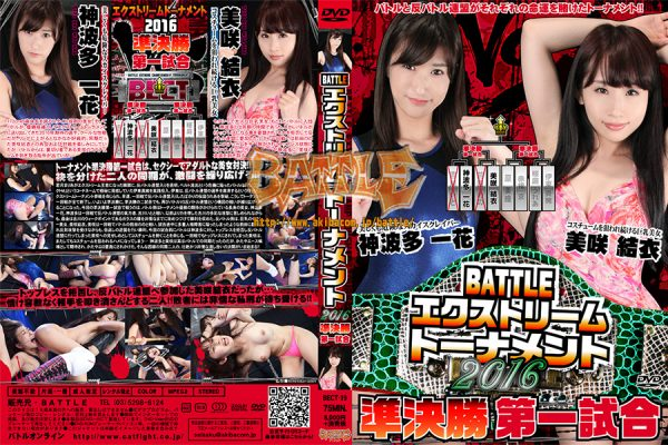 BECT-19 BATTLE Extreme Tournament 2016 Semi-final first match Ichika Kamihata, Yui Misaki