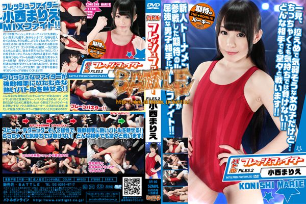 BFI-02 BATTLE FRESH FIGHTER FILES.2 Marie Konishi