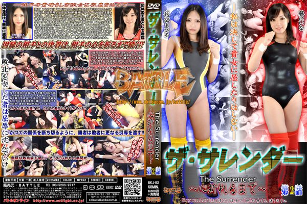 BKJ-02 The Surrender Vol.2 Mahiro Yozora, Niina Fuji