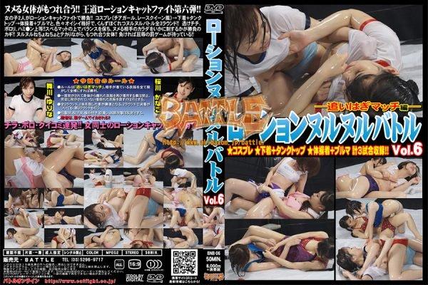 BNB-06 Lotion Slimy Slippery Battle Vol.6 Yurina Maikawa, Kanako Oukawa