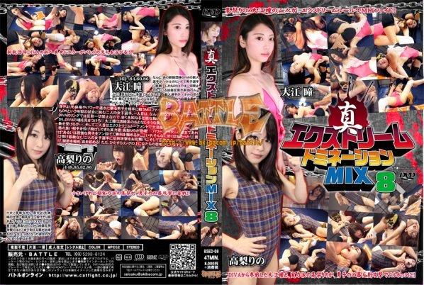 BSED-08 Shin Extreme Domination MIX 8 Rino Takanashi, Hitomi Ooe
