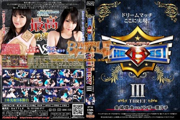 BTT-03 PRO-STYLE THE BEST III Mao Kaneshiro, Panther Risako