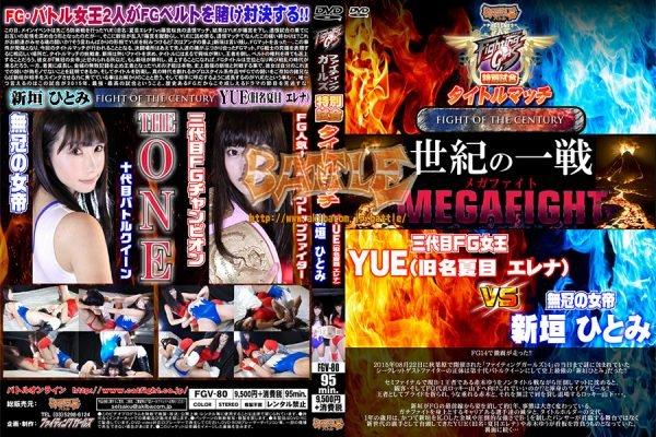 FGV-80 Fighting Girls SP Title match, YUE vs Hitomi Aragaki