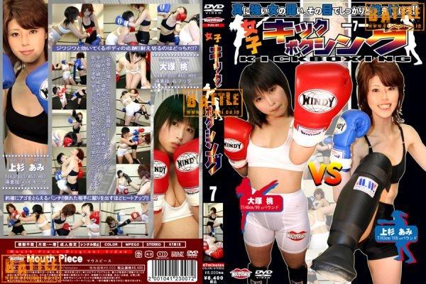 PJK-07 Women's kick boxing 7 Ami Uesugi, Momo Ootsuka