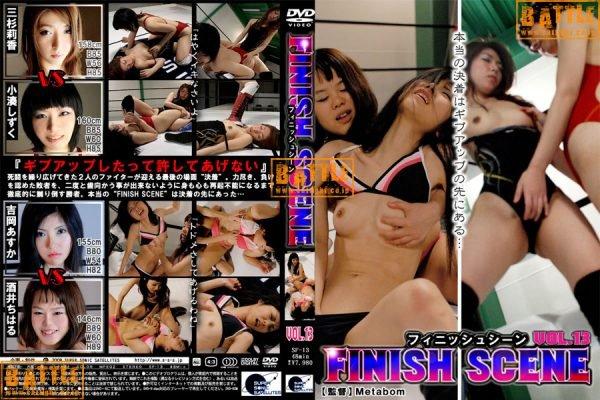 SF-13 FINISH SCENE Vol.13 Misugi Rika, Kominato Shizuku, Yoshioka Asuka, Sakai Chiharu